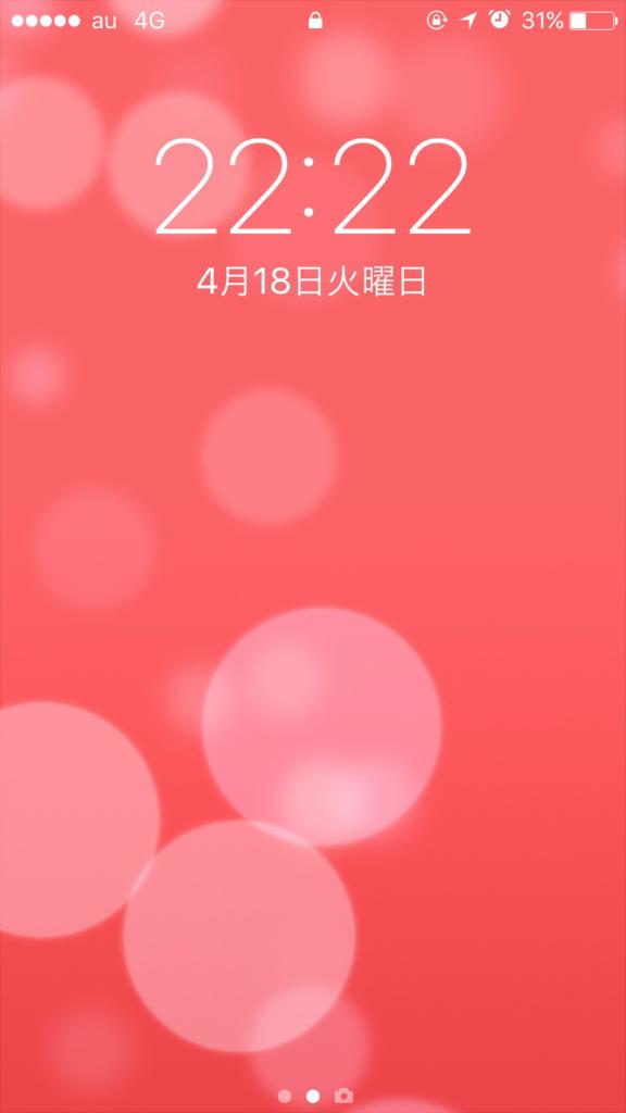 f:id:yutonsmaile:20170603134334p:plain