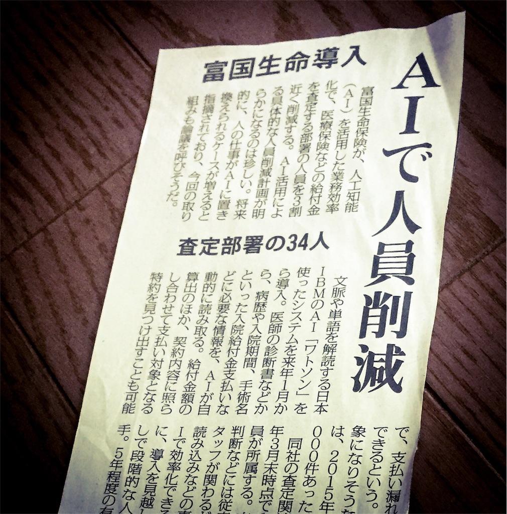 f:id:yutonsmaile:20170802123332j:plain