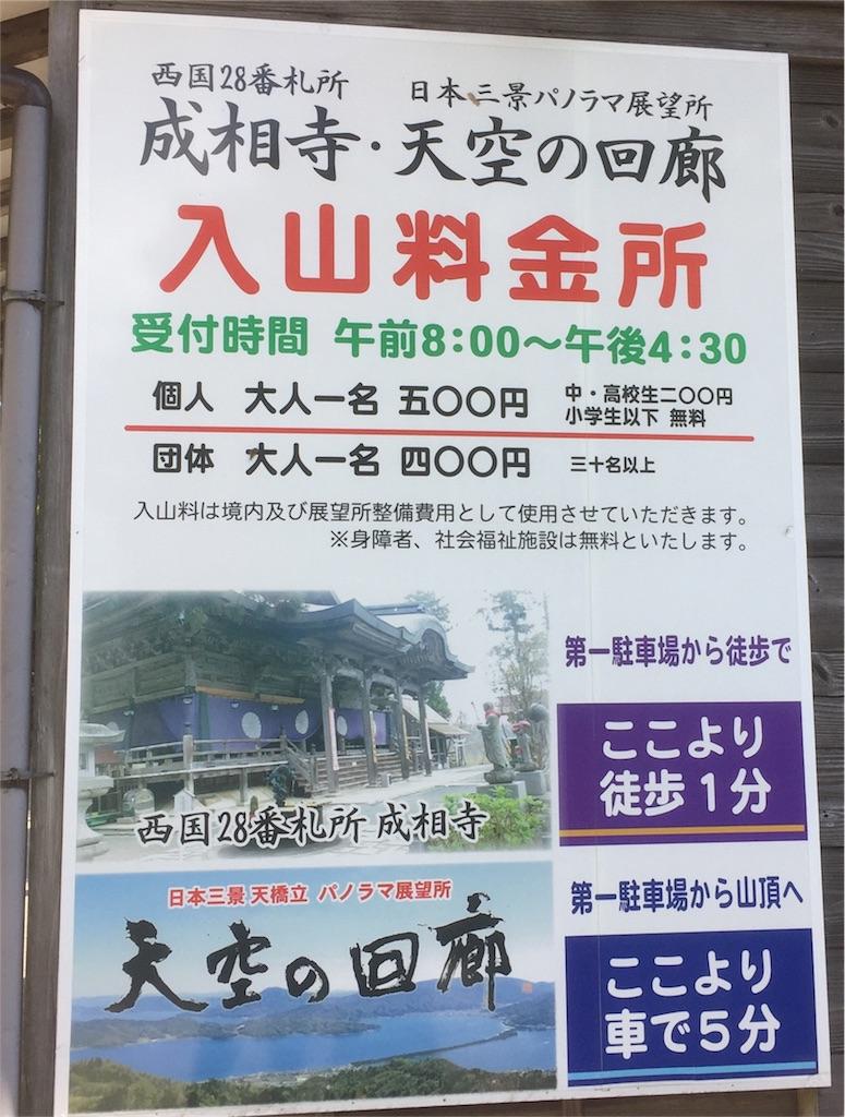 f:id:yutonsmaile:20171110150243j:plain