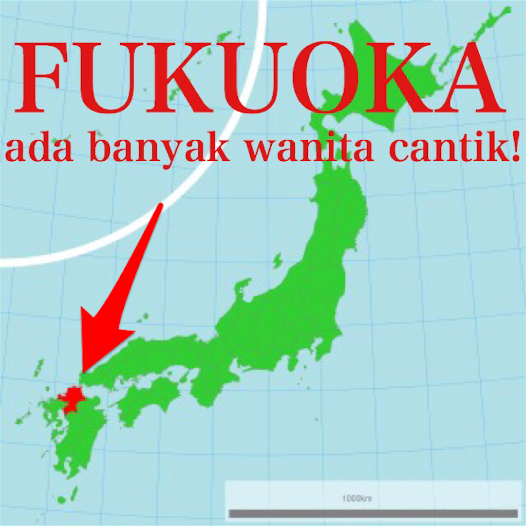 f:id:yutonsmaile:20180416121351p:plain