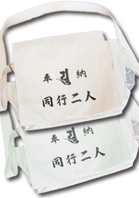 f:id:yutonsmaile:20180622172858p:plain