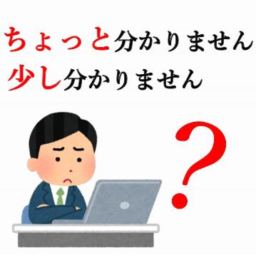 f:id:yutonsmaile:20200503183524p:plain