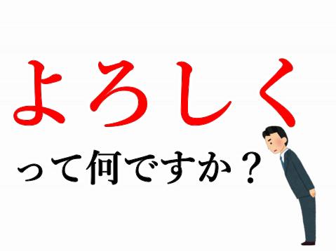 f:id:yutonsmaile:20200505193347p:plain