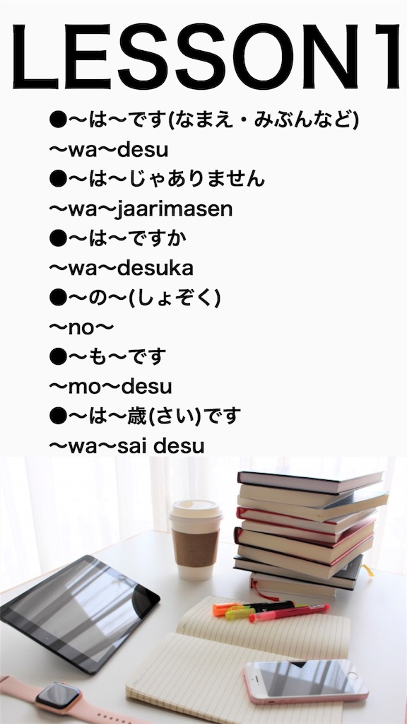 f:id:yutonsmaile:20200507133511j:plain