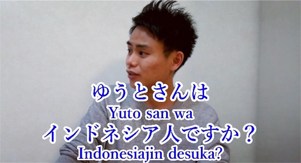 f:id:yutonsmaile:20200507133515j:plain