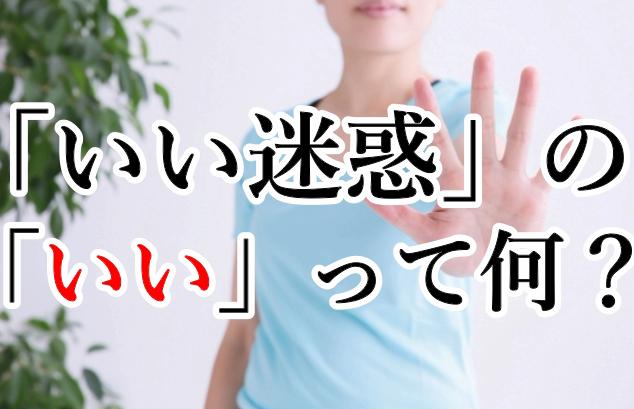 f:id:yutonsmaile:20200516181959p:plain