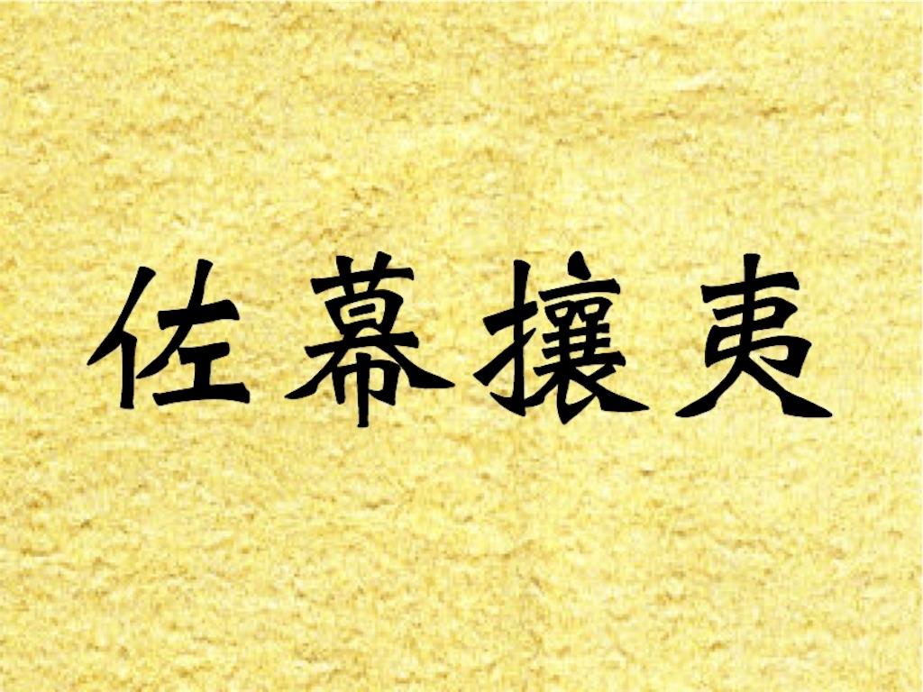f:id:yutonsmaile:20200604132102j:plain