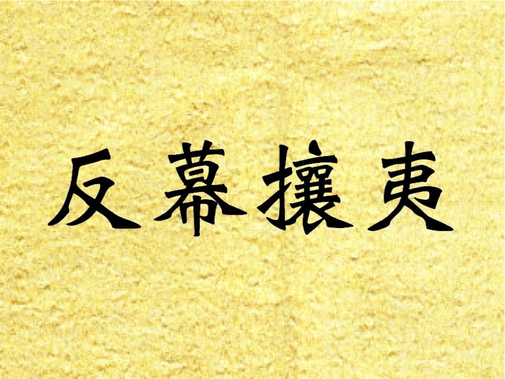 f:id:yutonsmaile:20200604132105j:plain