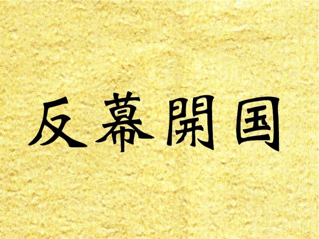 f:id:yutonsmaile:20200604132109j:plain