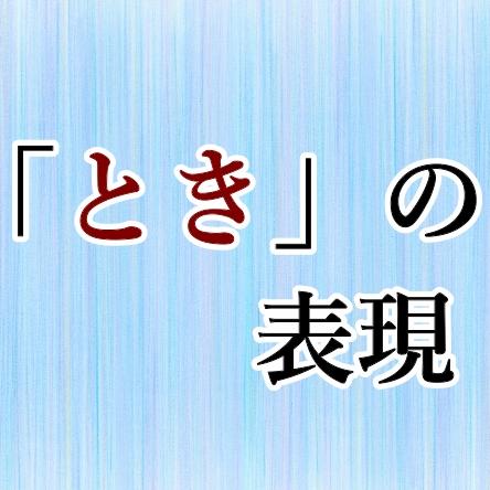 f:id:yutonsmaile:20200625161224p:plain