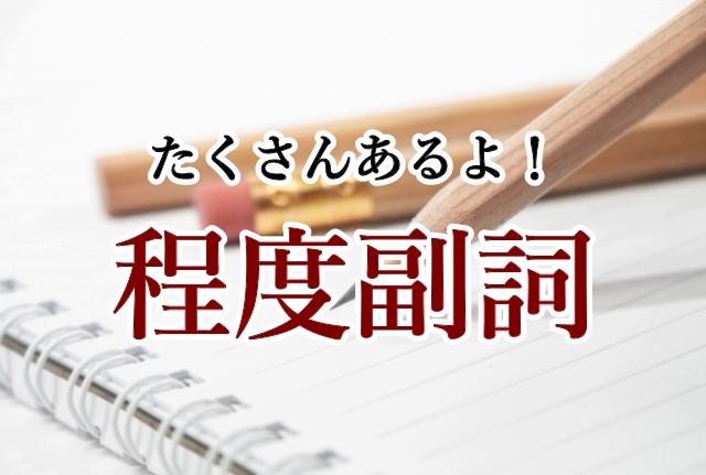 f:id:yutonsmaile:20200628101507p:plain