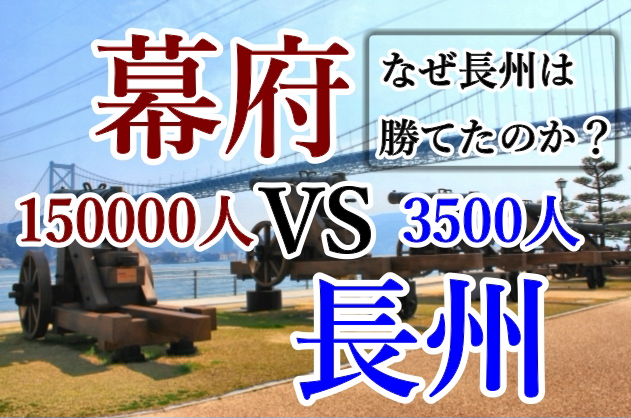f:id:yutonsmaile:20200712124937p:plain