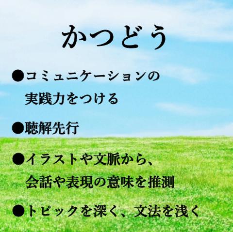 f:id:yutonsmaile:20200730165805p:plain