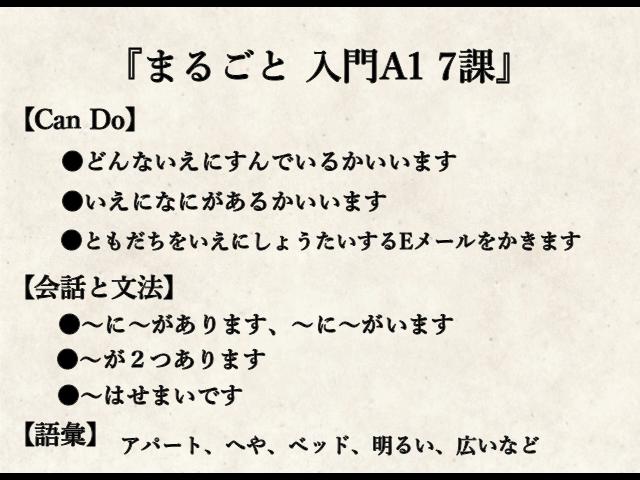 f:id:yutonsmaile:20200730183901p:plain