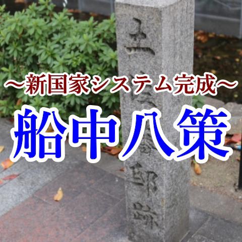f:id:yutonsmaile:20200804111506p:plain
