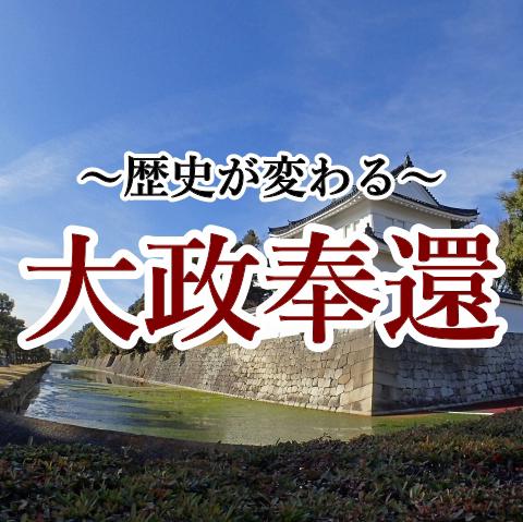 f:id:yutonsmaile:20200806152038p:plain
