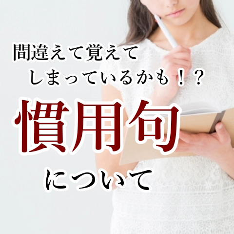 f:id:yutonsmaile:20200817120229p:plain