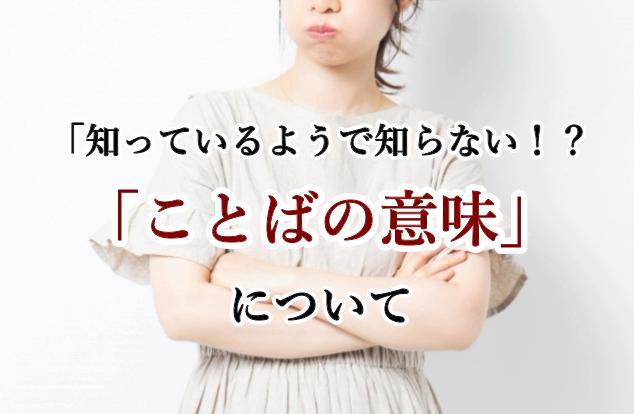 f:id:yutonsmaile:20200819130741p:plain