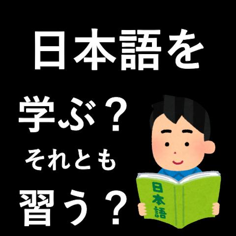 f:id:yutonsmaile:20200826104913p:plain
