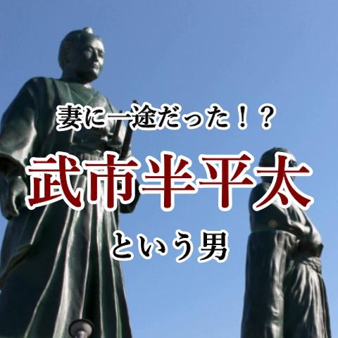 f:id:yutonsmaile:20200906165801p:plain