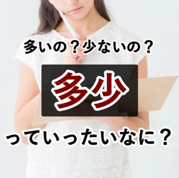 f:id:yutonsmaile:20200915123931p:plain