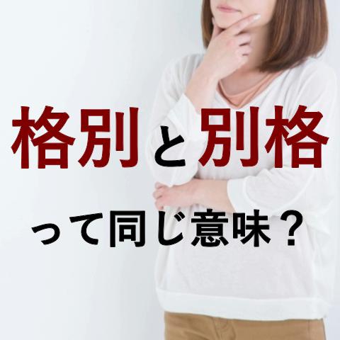 f:id:yutonsmaile:20200916113155p:plain
