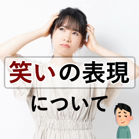 f:id:yutonsmaile:20200922105326p:plain