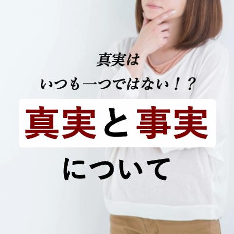 f:id:yutonsmaile:20200925114013p:plain