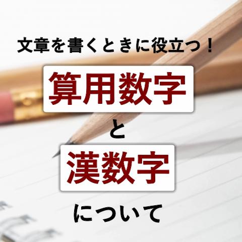 f:id:yutonsmaile:20201001155108p:plain