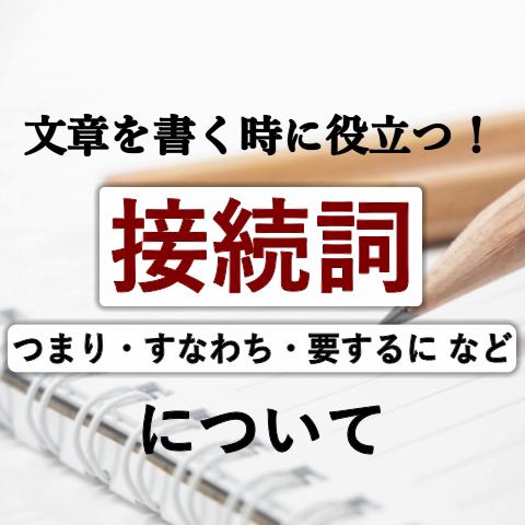 f:id:yutonsmaile:20201005113952p:plain