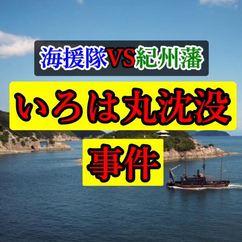 f:id:yutonsmaile:20201211123630p:plain