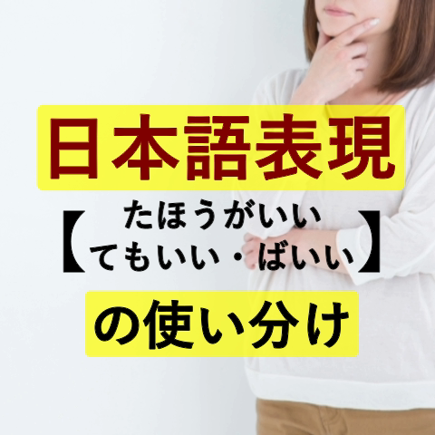 f:id:yutonsmaile:20201224103840p:plain