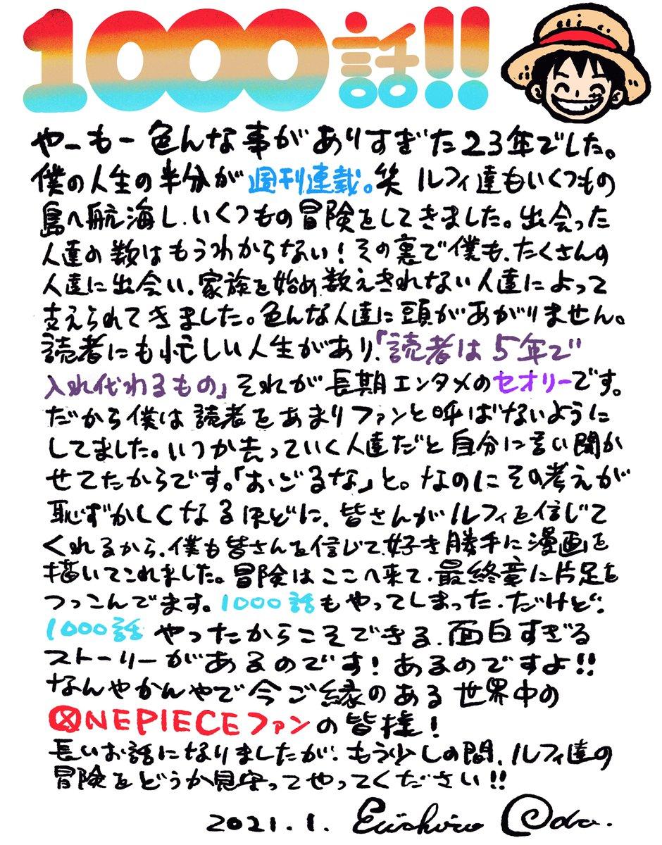 f:id:yutonsmaile:20210104130353j:plain