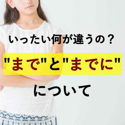 f:id:yutonsmaile:20210106173739p:plain