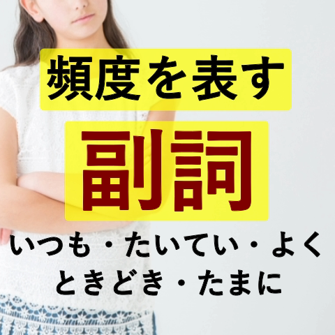 f:id:yutonsmaile:20210115140142p:plain
