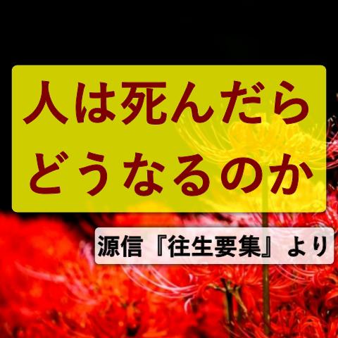 f:id:yutonsmaile:20210119111043p:plain