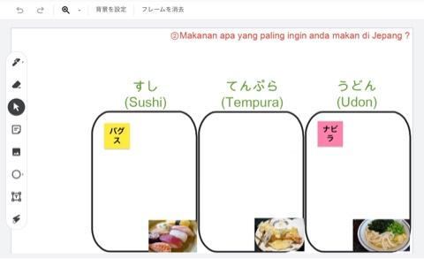 f:id:yutonsmaile:20210312121245j:plain