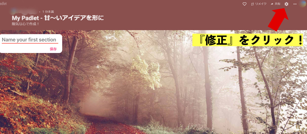 f:id:yutonsmaile:20210817161749j:plain