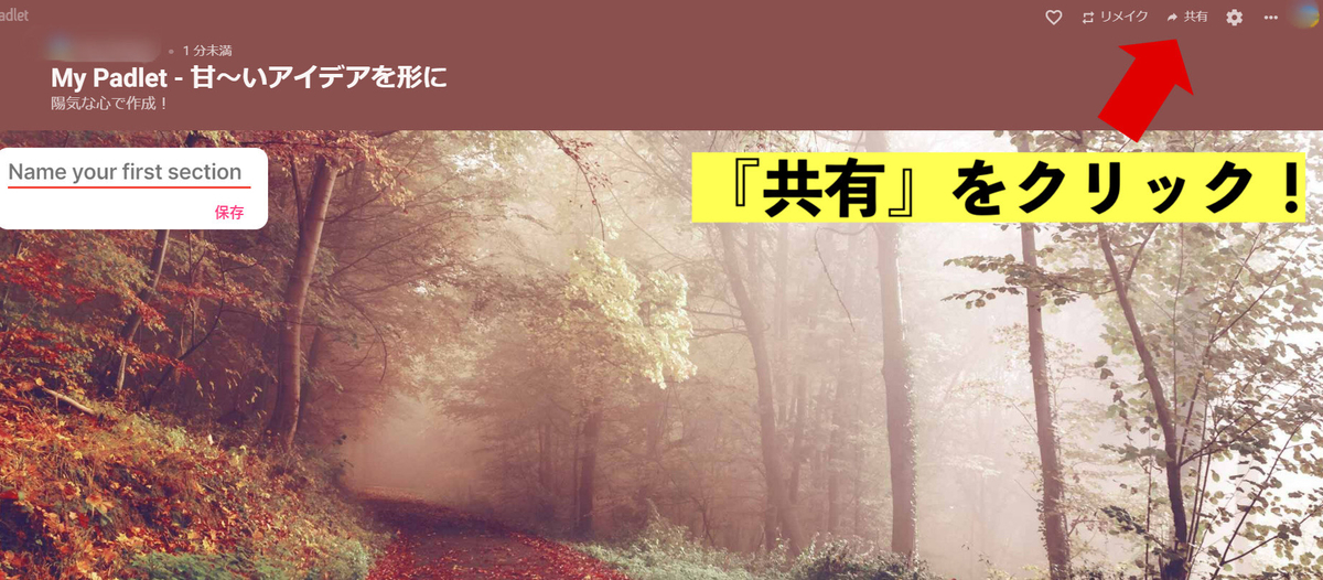 f:id:yutonsmaile:20210817162450j:plain