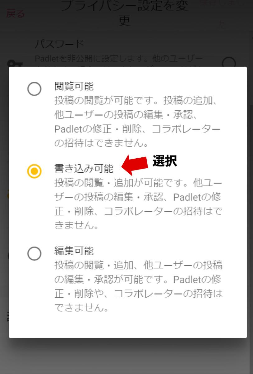 f:id:yutonsmaile:20210817162644j:plain