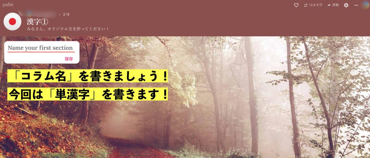 f:id:yutonsmaile:20210817162902j:plain