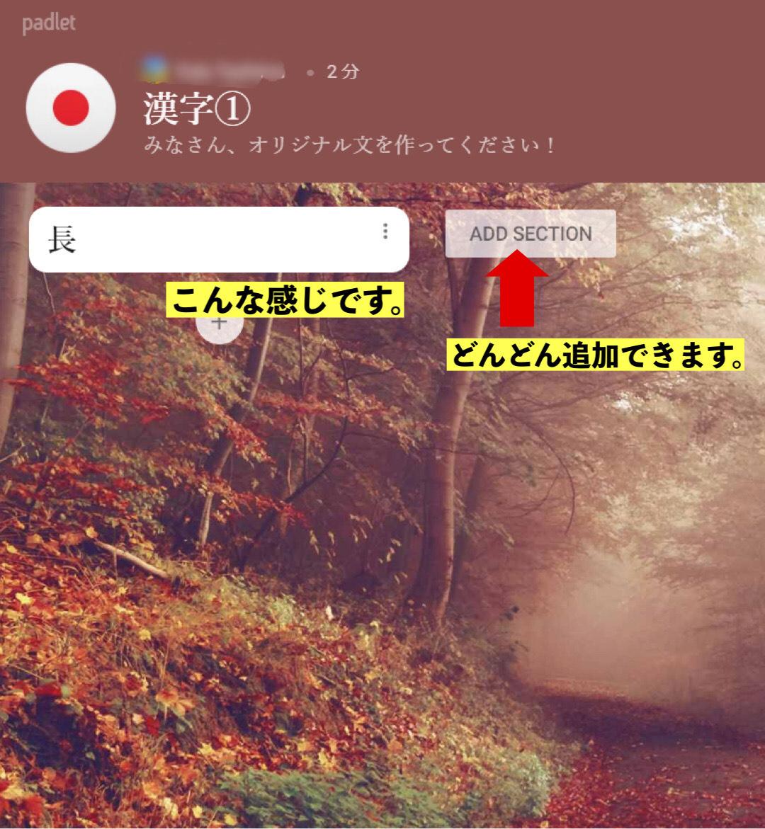 f:id:yutonsmaile:20210817162925j:plain