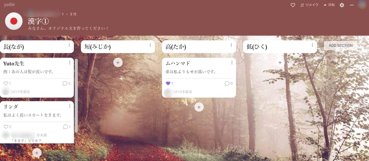 f:id:yutonsmaile:20210817163208j:plain