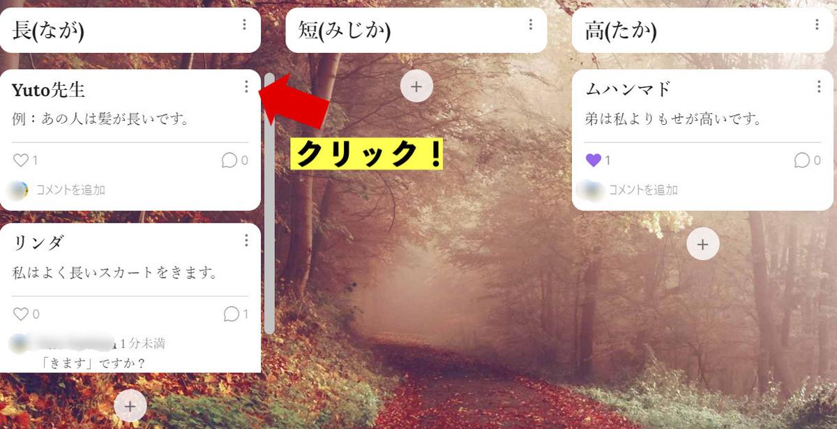 f:id:yutonsmaile:20210817163252j:plain