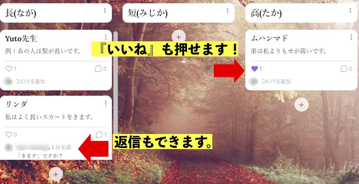 f:id:yutonsmaile:20210817163328j:plain