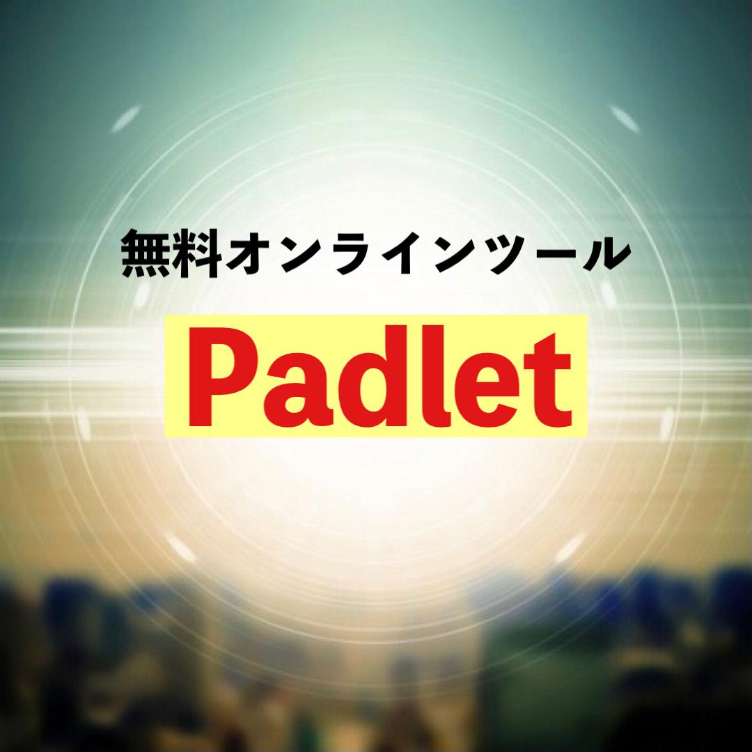 f:id:yutonsmaile:20210817170402j:plain