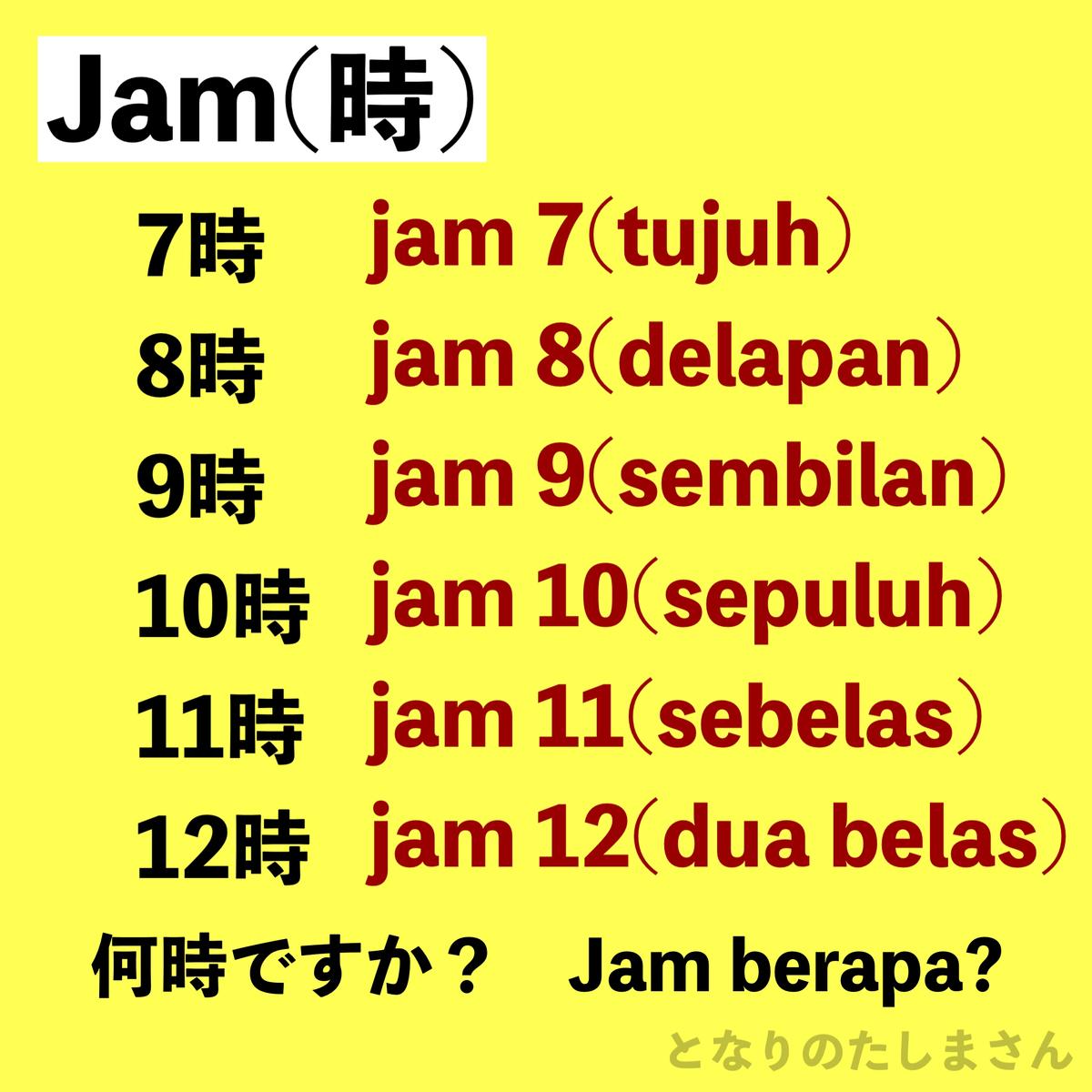 f:id:yutonsmaile:20210828170525j:plain