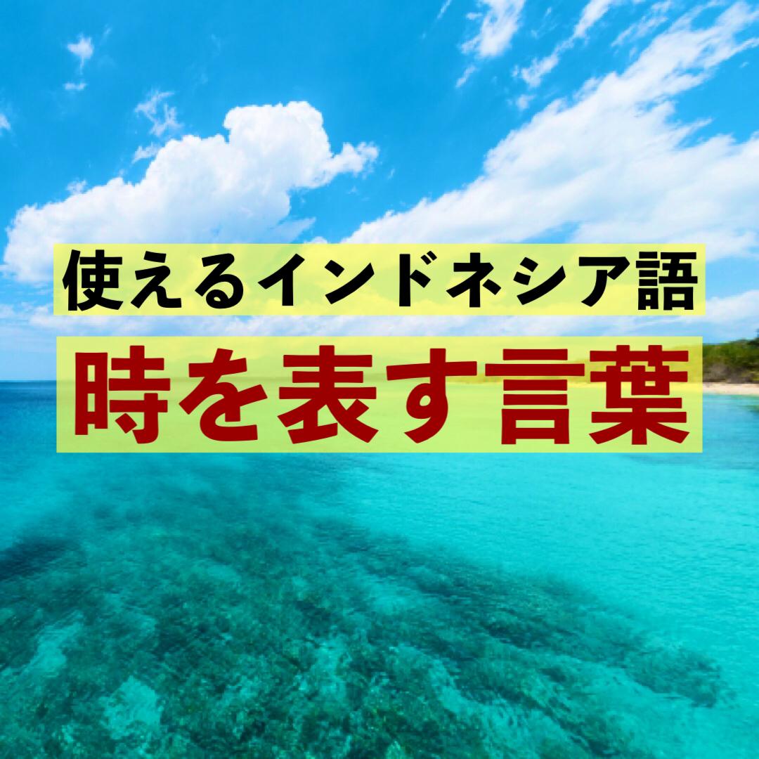 f:id:yutonsmaile:20210831130556j:plain