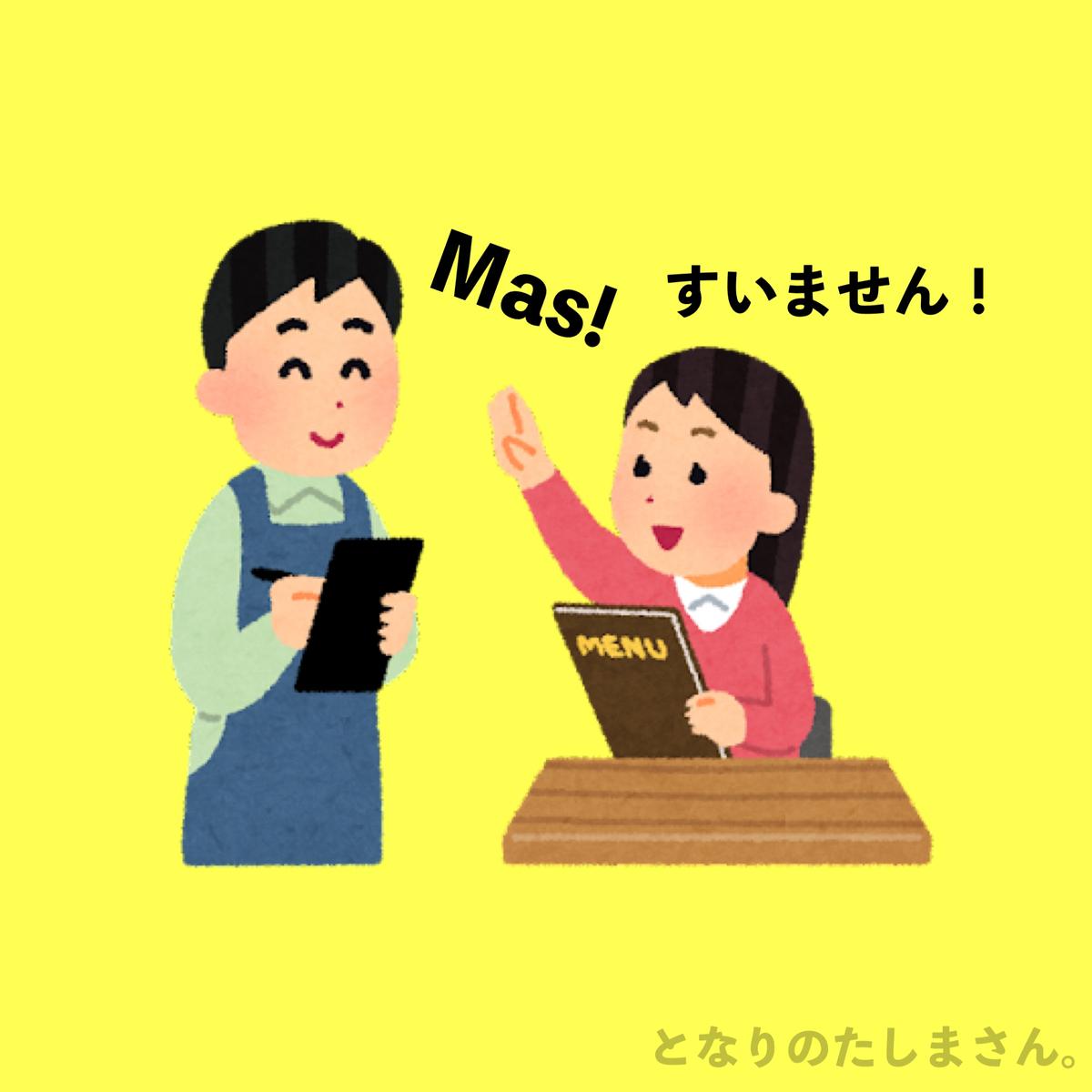 f:id:yutonsmaile:20210903201950j:plain
