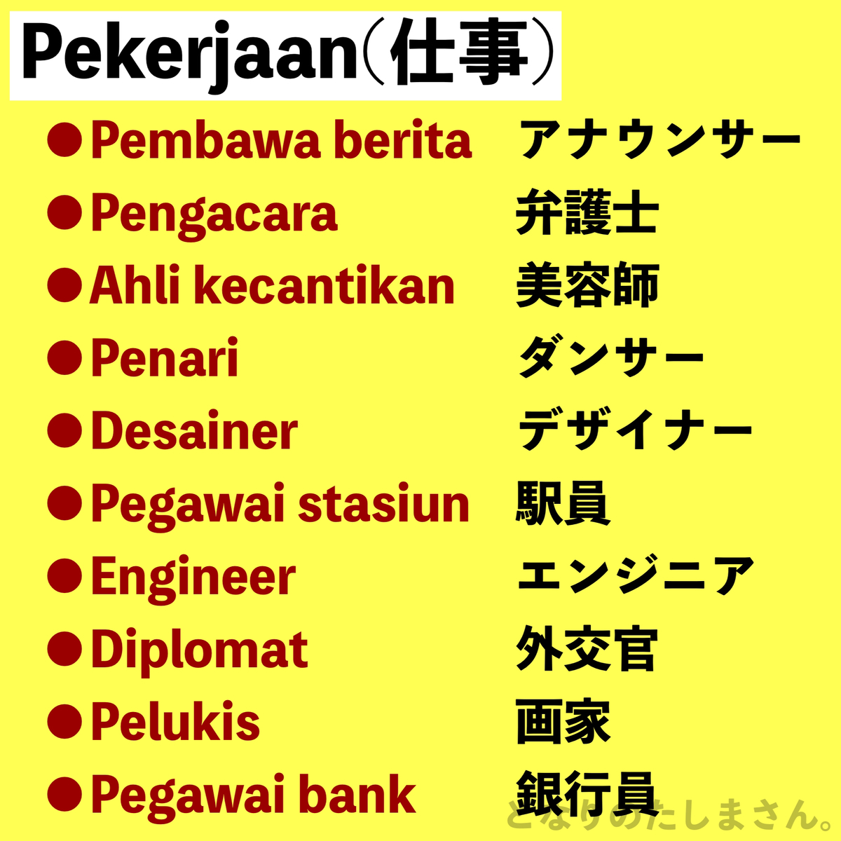 f:id:yutonsmaile:20210917123605j:plain